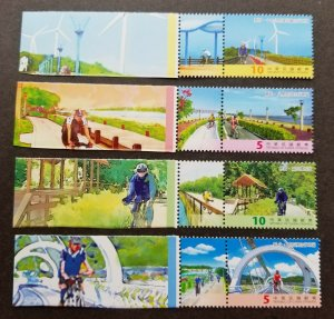 Taiwan Bike Paths 2013 Cycling Bicycle Wind Energy Sport Games (stamp color) MNH