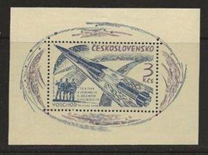 Czechoslovakia 1264 m