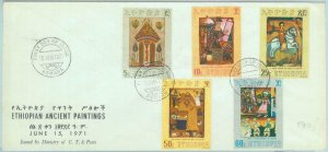 84501 -  ETHIOPIA  - Postal History -  FDC COVER   1971 -  ART Ancient Paintings