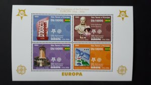 50th anniversary of EUROPA stamps - Sao Tome and Principe 1x Bl perf ** MNH