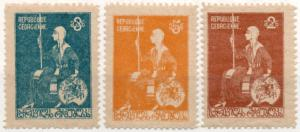 (I.B) Georgia Postal : Definitives Collection