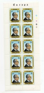 Gibraltar 1977 QEII Early Issue Fine Mint Unmounted 12p. Sheet NW-99253