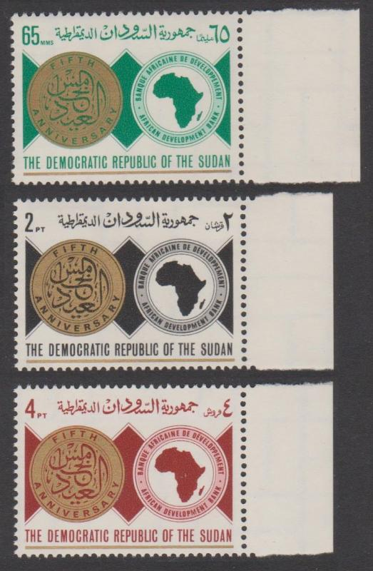5th Anniversary of African Development Bank 3v with margins SG#288-290