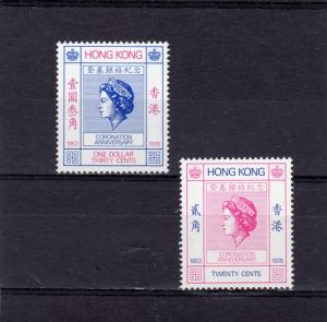 Hong Kong 1978 Sc#347-348  QEII 25th Anniversary Coronation Set (2) MNH
