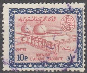 Saudi Arabia #323 F-VF Used CV $32.50 (C3181)