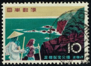 Japan #698 Cape Ashizuri; Used (3Stars)