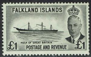 FALKLAND ISLANDS 1952 KGVI SHIP 1 POUND MNH **