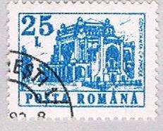 Romania Building 25 L 1 (AP118722)