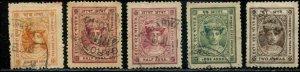 India Indore SC# 8-11 Used scv $2.25
