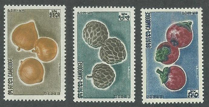 1962 Cambodia Scott Catalog Numbers 109-111 Unused Hinged