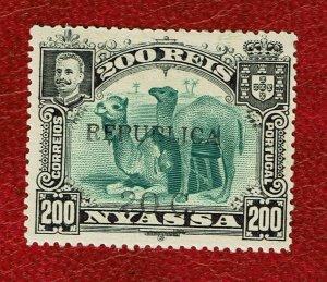 1918 Nyassa Mi#77, Sn#74, Yt#75, Sg#76, Mu#77 MH
