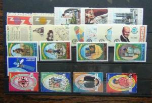 Barbados 1965 1985 Rotary Regiment Satellite ITU Carlisle  MNH 2002 Health Used