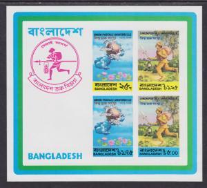 Bangladesh Sc 68a MNH. 1974 UPU Imperf Souv Sheet, VF