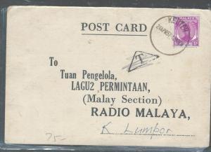 MALAYA TRENGGANU (P2508B) 5C SULTAN ON RADIO MALAYA CARD FROM KERTEH, TAXED, CRO