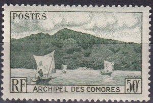 Comoro Islands #31 MNH  (V4952)