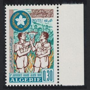 Algeria 8th Arab Scouts Jamboree Algiers 1v Right Margin SG#516