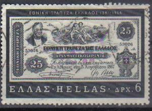 GREECE, 1966, used 6d, 125th Anniv of Greek National Bank.