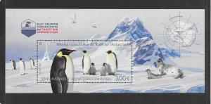 PENGUINS - FRENCH SOUTHERN ANTARCTIC TERRITORY  2021 NEW ISSUE  MNH
