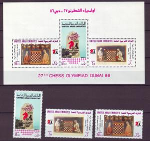 Z488 Jlstamps 1986 uae set + s/s mnh #228-30a chess