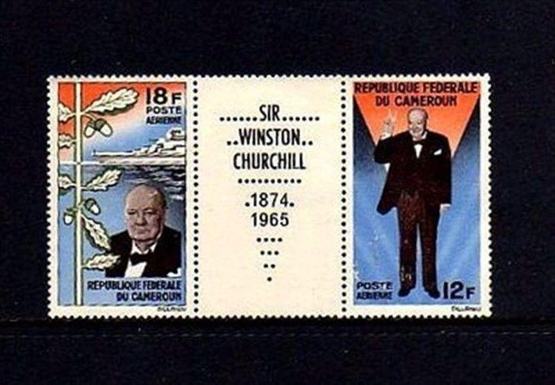 Cameroun 1965 Sir Winston Churchill WW2 Famous People Military Politician Stamp