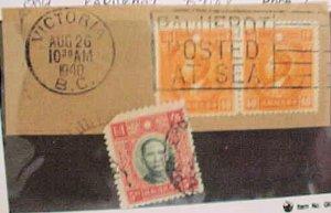 CHINA  VICTORIA CANADA PAQUEBOT #2318B on $5.00 & #2319