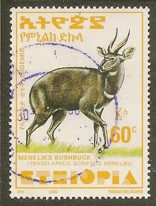 Ethiopia   Scott  1549J     Animal      Used
