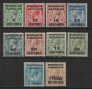 MOROCCO AGENCIES French Currency 1925 KGV set, wmk block cypher, UPU 'specimens'
