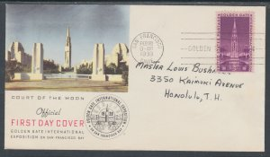 US Planty 852-43 FDC. 1939 3c Golden Gate, Golden Gate Int'l FIRST CACHET