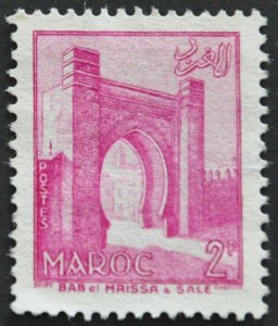DYNAMITE Stamps: French Morocco Scott #313 – UNUSED