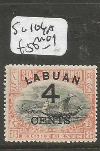 Labuan Boat SG 104a MOG (7clm)