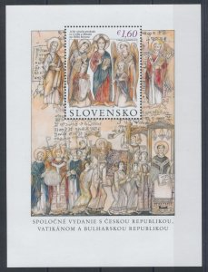 2013 Slovakia - San Cyril And Methodius - 1 Bf, N° Bf 79 - Joint Issue - Em