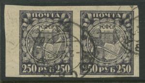 Russia - Scott 183 -General Issue  -1917 - FU - Horizontal Pair of 250r Stamp