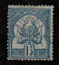 Tunisia #4  Used  Scott $27.50   Pulled Perf