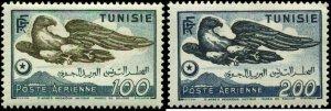 Tunisia Scott #C15 - #C16 Complete Set of 2 Mint Never Hinged
