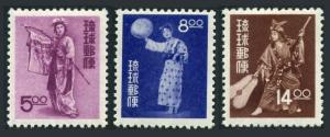 RyuKyu 36-38,MNH.Michel 45-47. Willow dance,Straw hat dance,Warrior.1956.
