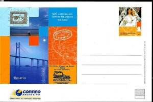 PS-149 ARGENTINA 2003 P STATIONARY RELIGION MADONNA ROSARIO GRAY PHIL CLUBUNUSED