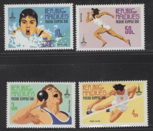 MALDIVE ISLANDS 856-859 MNH  SUMMER OLYMPIC GAMES 1980