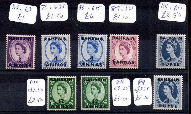Bahrain QEII Wildings mint collection all catalogued WS11594