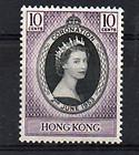 Hong Kong SC#184 1953 Coronation MNH