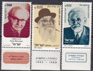 Israel #802-4 MNH With Tabs