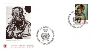 United Nations Geneva, Worldwide First Day Cover, Art