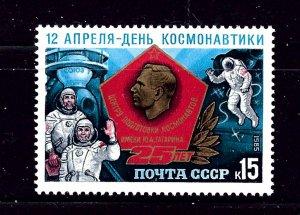 Russia 5355 MLH 1985 Cosmonauts   (P76)