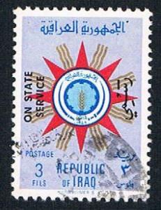 Iraq O208 Used Emblem overprint (BP7921)