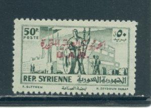 Syria - UAR 34  MLH cgs