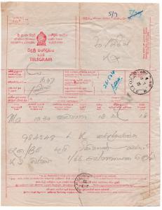 (I.B) Ceylon Telegraphs : Telegraph Form