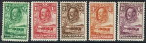 BECHUANALAND 1932 KGV CATTLE RANGE TO 6D