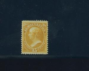 Scott #O7 Agriculture Official Mint Stamp (Stock #O7-10)