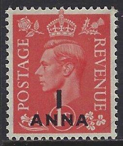 Muscat, Scott #17; 1a on 1p King George VI, MH