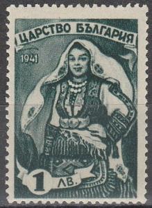 Bulgaria #392  MNH