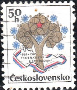 Czechoslovakia #2729 Used